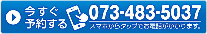 0734835037